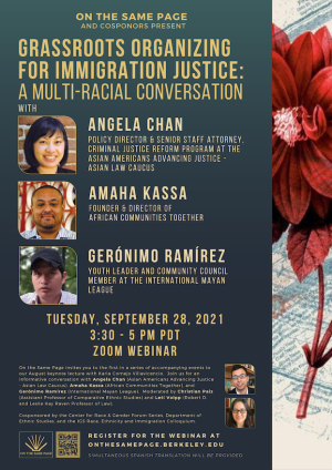 Flyer for this event with title, list of panelists, and an image of a red flower