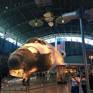 Space shuttle Discovery at Air and Space Museum Udvar-Hazy Center